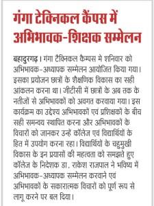 hari Bhumi 20.09.2015 on page no 4