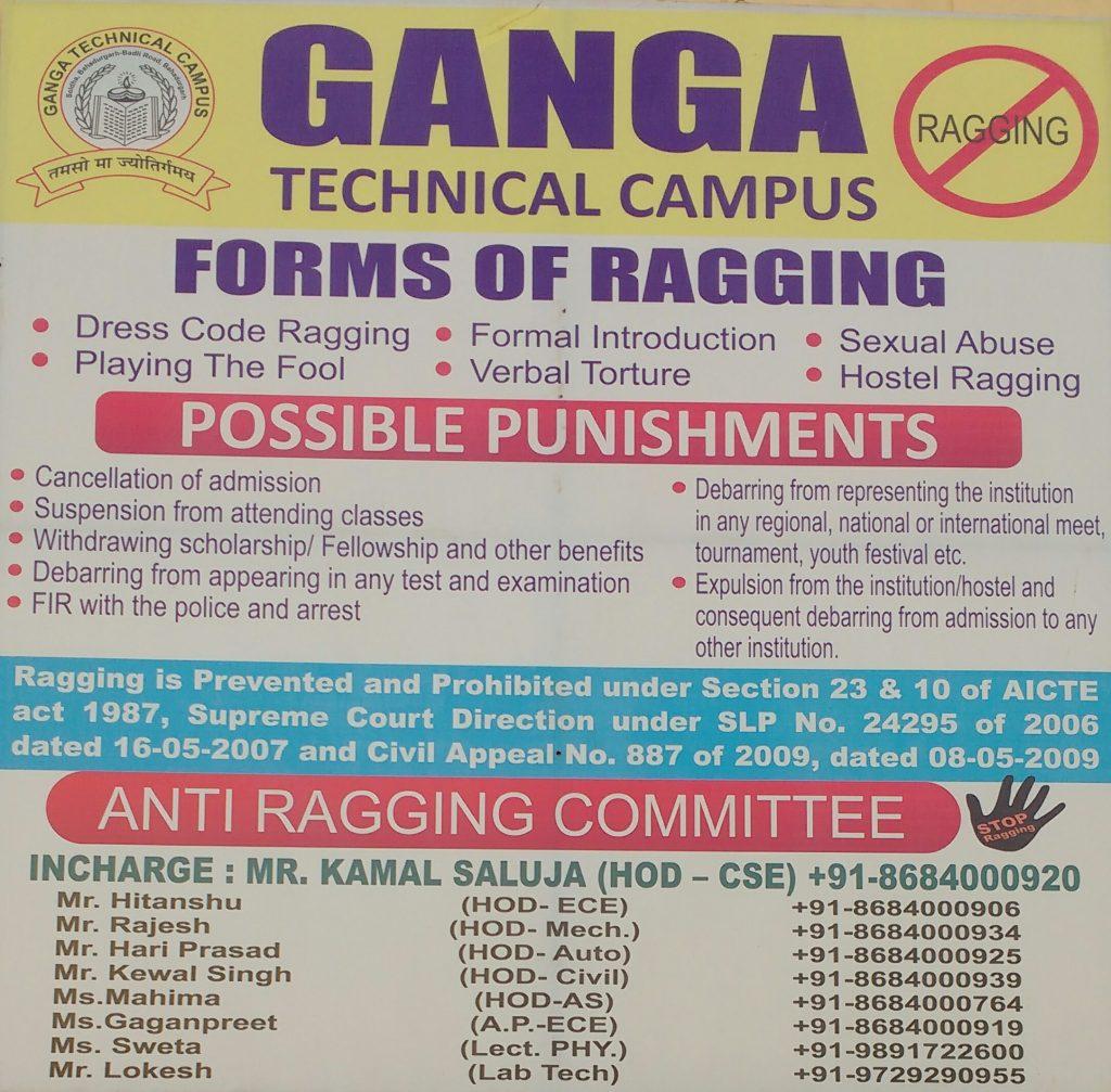 antiragging
