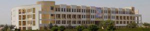 ganga-college-campus