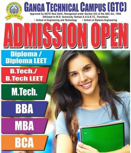 admission-open-2019