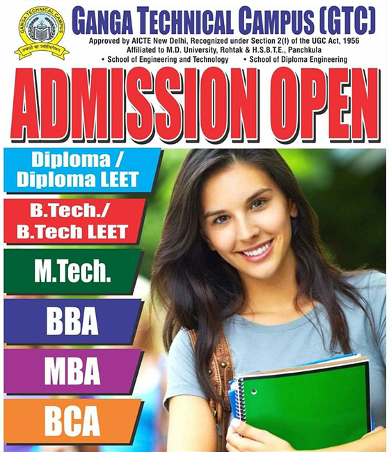 Admissions Open 2019