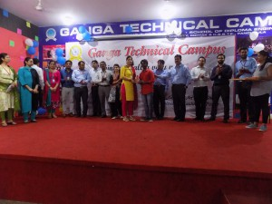Awards on Engineer's Day