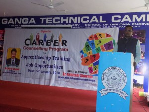 Career Counselling Program
