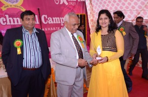 COLLEGE TOPPER AWARD