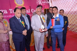 ACDEMIC TOPPER AWARD