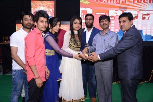 AWARD FOR RANGOLI COMPETITION