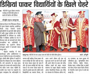 NEWS CUTTING OF 2ND CONVOCATION