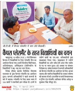 NEWS CUTTING OF NIDEC