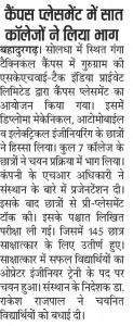 NEWS CUTTING OF CAMPUS PLACEMENT