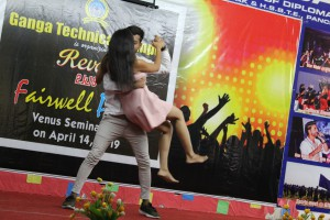 COUPLE DANCE