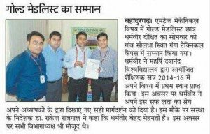 Gold Medalist of MDU in M.tech Mechanical